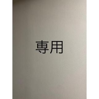パナソニック(Panasonic)のダット様 専用(パーツ)
