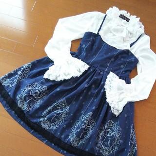 アンジェリックプリティー(Angelic Pretty)のto Alice ジャンパースカート ♪(ひざ丈ワンピース)