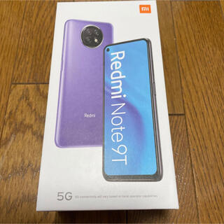 アンドロイド(ANDROID)のXiaomi Redmi Note 9T(スマートフォン本体)