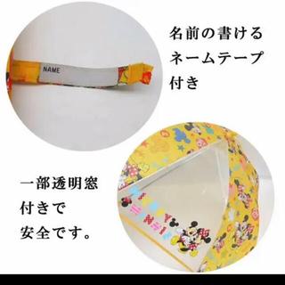ディズニー(Disney)の【新品】ミッキー&ミニー 子供用 傘(傘)
