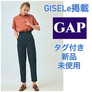 ギャップ(GAP)のGAP デニム ジゼル掲載商品 完売サイズ ハイライズデニム(デニム/ジーンズ)