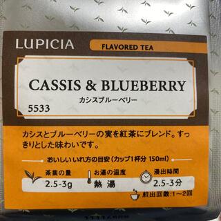 ルピシア(LUPICIA)のLUPICIA カシスブルーベリー(茶)
