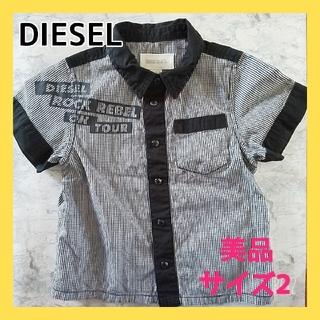 ディーゼル(DIESEL)の大人気!DIESEL ディーゼル シャツ ブラック 90~95cm(Tシャツ/カットソー)