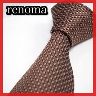 レノマ(RENOMA)の美品✨renoma(レノマ)ブランド シルク ネクタイ(ネクタイ)