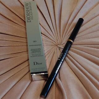 Dior - 【DIOR】カラーグラフィスト