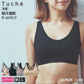 グンゼ(GUNZE)の新品■GUNZE グンゼ Tuche ヨガウェア スポーツブラ 吸水速乾 M(ヨガ)