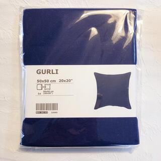 イケア(IKEA)の新品未使用 IKEA GURLIクッションカバー ブルー(クッションカバー)