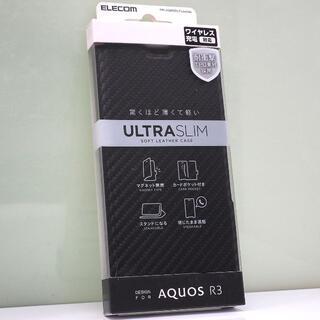 AQUOS R3 用 薄型 手帳型ケース カーボン調(Androidケース)