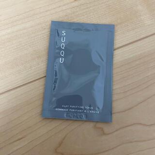 スック(SUQQU)のSUQQU クレイピューリファイング スクラブ サンプル(洗顔料)
