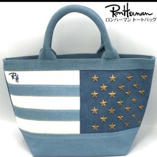 ロンハーマン(Ron Herman)のロンハーマン トートバッグ 星条旗 ブルー 新品未使用 スタッズ (トートバッグ)