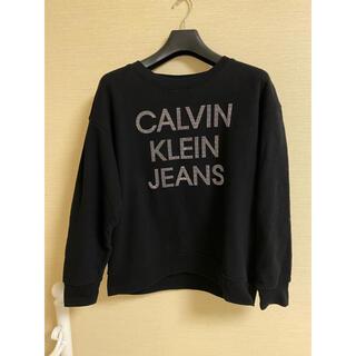 カルバンクライン(Calvin Klein)のCalvin Klein Jeans スウェット 黒 スタッズ(トレーナー/スウェット)