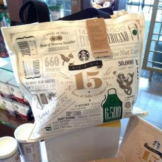 Starbucks Coffee - [韓国限定]スターバックスコーヒー15周年記念バッグ