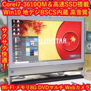 NEC - Win10高速i7-3610QM&SSD/地BSCS/DVD/メ8/無線/カメラ