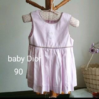 ベビーディオール(baby Dior)の中古 ベビーディオール ワンピース 90  ピンク(ワンピース)