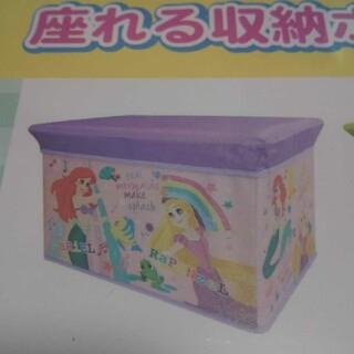 ディズニー(Disney)の座れる収納ボックス ディズニープリンセス 新品(ケース/ボックス)