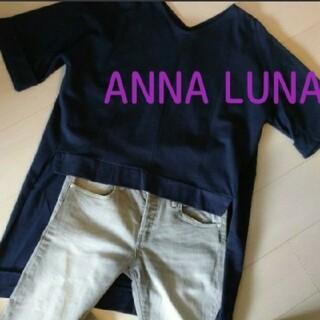 アンナルナ(ANNA LUNA)のANNA LUNA ネイビー カットソー(カットソー(半袖/袖なし))