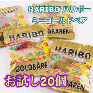 コストコ(コストコ)のHARIBO ハリボー ミニゴールドベア お試し20袋(菓子/デザート)