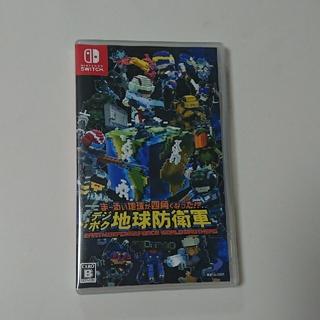 ニンテンドースイッチ(Nintendo Switch)のデジボク地球防衛軍 (家庭用ゲームソフト)