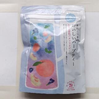 セイカツノキ(生活の木)のももと青色バタフライピー ティーバッグ 20p(健康茶)