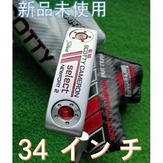 タイトリスト(Titleist)のTitleistのゴルフクラブ   【34インチ】シルバー保護カバー付き(クラブ)