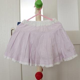ハッカキッズ(hakka kids)のハッカキッズ インナーパンツ付 スカート 110 (スカート)