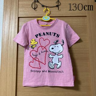 スヌーピー(SNOOPY)の<556>スヌーピーTシャツ130㎝(Tシャツ/カットソー)