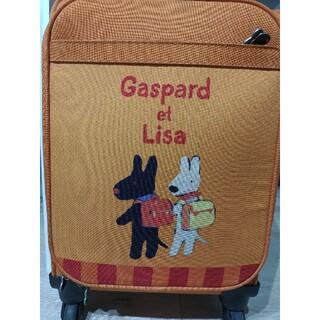 リサとガスパール キャリーケース(スーツケース/キャリーバッグ)