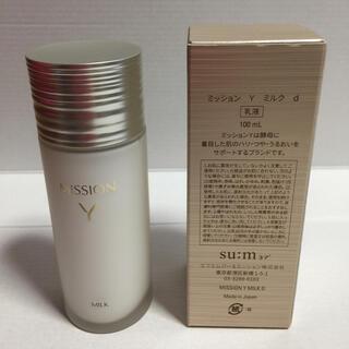 エイボン(AVON)のミッションYミルク(乳液/ミルク)