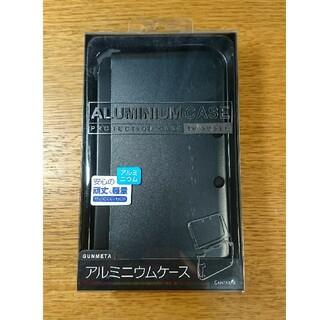ニンテンドー3DS(ニンテンドー3DS)の新品 3DS LL アルミニウム ケース ガンメタ ■ 保護 カバー 軽量 貴重(その他)