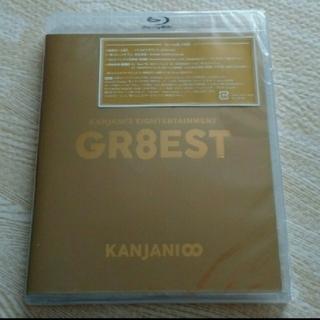 シリアルコード 関ジャニ's エイターテインメント GR8EST Blu-ray
