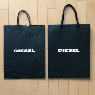 ディーゼル(DIESEL)のディーゼル  DIESEL  2枚セット  紙袋  ショップ袋(ショップ袋)