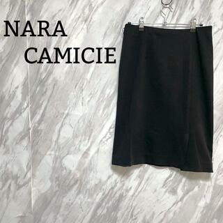ナラカミーチェ(NARACAMICIE)の【美品】 ナラカミーチェ スカート タイト 黒 シンプル ストレッチ(ひざ丈スカート)