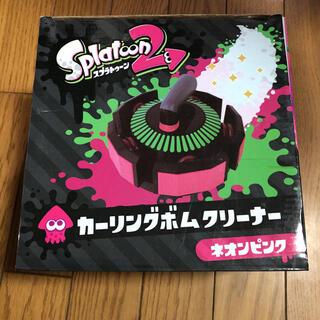 スプラトゥーン2 カーリングボムクリーナー ネオンピンク(ゲームキャラクター)