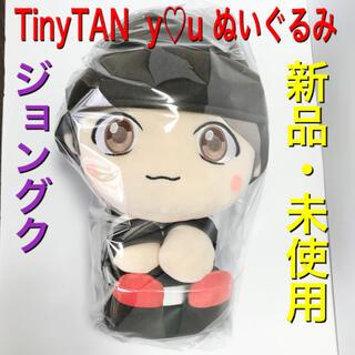 ボウダンショウネンダン(防弾少年団(BTS))のBTS TinyTAN y♡u ジョングク スペシャル ぬいぐるみ JK(アイドルグッズ)