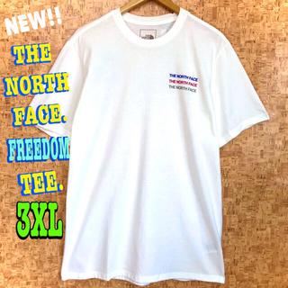 ザノースフェイス(THE NORTH FACE)のシンプル ♪ ノースフェイス フリーダム Tシャツ 白 ビッグサイズ 3XL(Tシャツ/カットソー(半袖/袖なし))