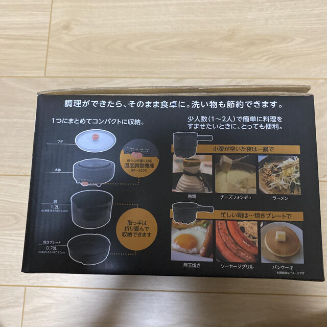 山善(ヤマゼン)の山善 多機能調理鍋 インテリア/住まい/日用品のキッチン/食器(調理道具/製菓道具)の商品写真