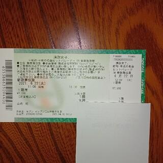 演歌女子。~昭和・平成の名曲ヒットパレード~ IN 新歌舞伎座 チケット(伝統芸能)