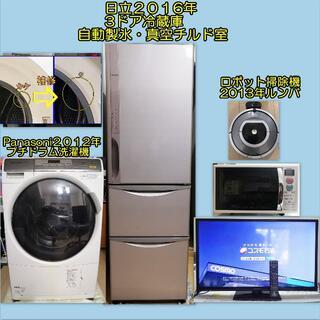 プチドラム洗濯機と3ドア-チルド室・自動製氷冷蔵庫,動作保証・配送・設置します(洗濯機)