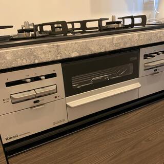 リンナイ(Rinnai)のビルトインガスコンロ 新品 幅750(調理機器)