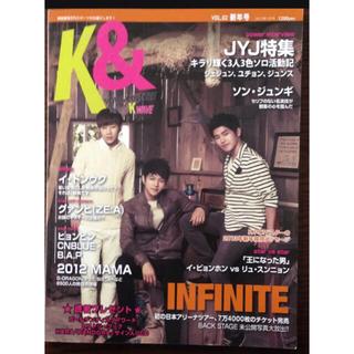 ☆専用です☆K&  2013年1月号(音楽/芸能)