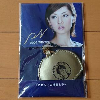 シセイドウ(SHISEIDO (資生堂))の【未開封】B'z イナバ化粧品店 SHISEIDOノベルティ 携帯ミラー(その他)