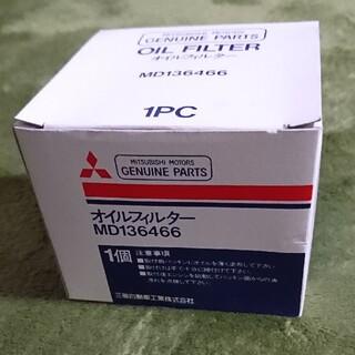 ミツビシ(三菱)の三菱 ランサーエボリューション MD136466 (MD356000互換品)  (車種別パーツ)