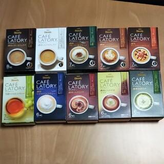 AGF - AGFブレンディ カフェラトリー スティックコーヒー お試し10種30本