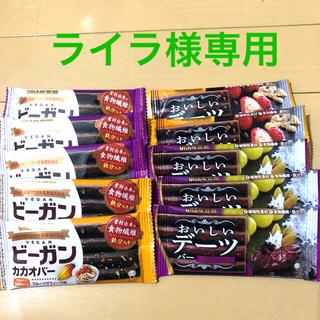 ユーハミカクトウ(UHA味覚糖)のライラ様専用 おいしいデーツ&ビーガンカカオバー(ダイエット食品)
