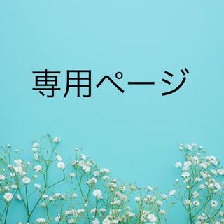 IENA - ★イエナ★リネンジャケット ネイビー  38