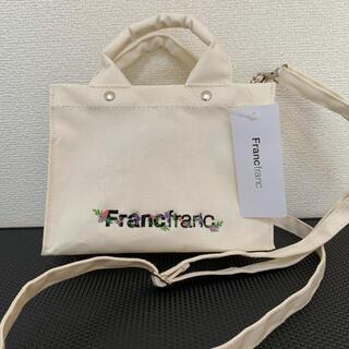 フランフラン(Francfranc)の新品未使用 値下げしましたFrancfrancミニトートバッグ(トートバッグ)