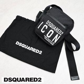 ディースクエアード(DSQUARED2)の新品 2021SS Dsquared2 Icon Bum Bag(ウエストポーチ)