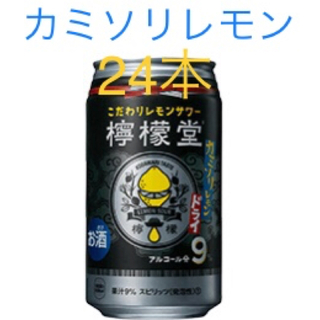 コカ・コーラ - ② 檸檬堂  鬼レモン 24本セット