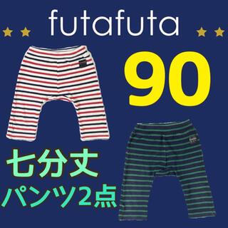 フタフタ(futafuta)の七分丈 パンツ 2点セット 90cm 男の子 女の子 フタフタ ボーダー 春夏(パンツ/スパッツ)