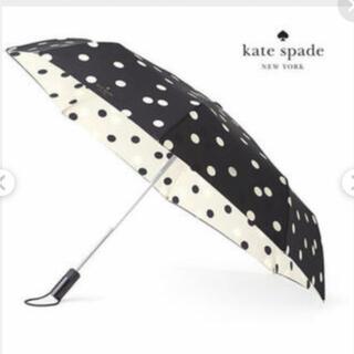 ケイトスペードニューヨーク(kate spade new york)の〈新品未使用 〉ケイトスペード 自動開閉 折りたたみ傘(傘)